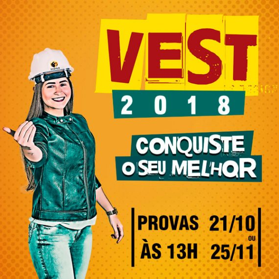 Vestibular – Provas dia 21/10 ou 25/11 às 13H